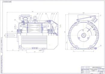 4.Сборочный чертеж двигателя асинхронного с короткозамкнутым ротором в масштабе 1:1, с указанными размерами и деталями (формат А1)