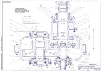 4.Сборочный чертеж главного редуктора вертолета с техническими характеристиками