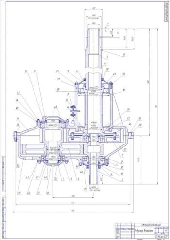 4.Чертеж сборочный редуктора вертолета с указанием позиций деталей и размеров (формат А1)