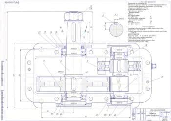 4.Сборочный чертеж редуктора червячно-цилиндрического с техническими характеристиками