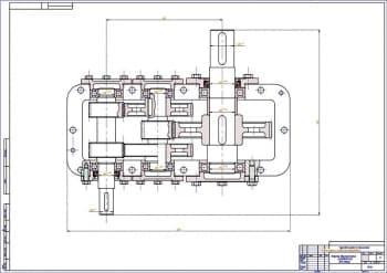 4.Чертеж вида общего редуктора двухступенчатого цилиндрического  (вид сверху), в масштабе 1:1, с указанием размеров (формат А1)