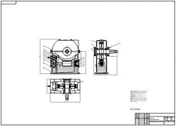 4.Чертеж вида общего редуктора двухступенчатого цилиндрическо-червячного в масштабе 1:5