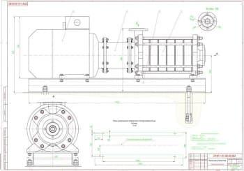 Готовые чертежи центробежного секционного насоса типа ЦНСГ с деталировкой и построением графиков и зависимостей профилирования рабочего колеса