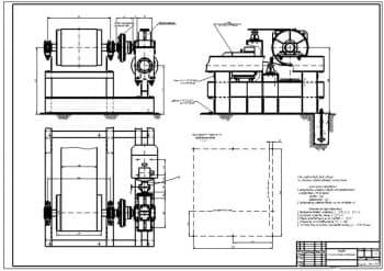 Сборочные чертежи привода к ленточному конвейеру, вала приводного, муфты предохранительной, редуктора червячного и деталей