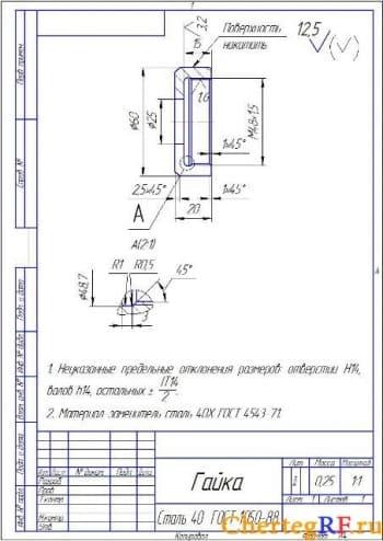 Чертеж лабораторной установки-зернодробилки