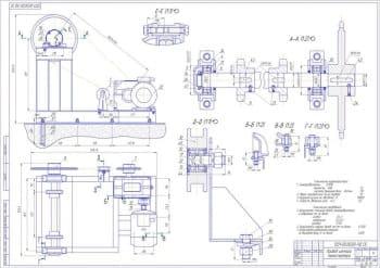 4.Сборочный чертеж привода цепного транспортера в масштабе 1:5