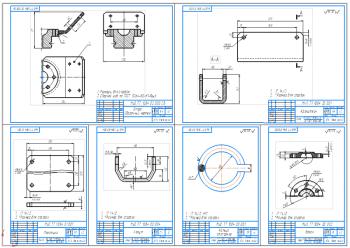 4.Рабочие чертежи деталей модернизированной конструкции А1