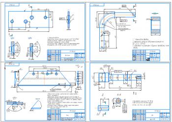 4.Рабочие чертежи деталей конструкции плуга А1