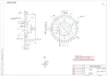 4.Деталировочный чертеж колеса в масштабе 1:1