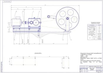Комплект чертежей привода, коническо-цилиндрического редуктора, рамы и деталей со спецификацией
