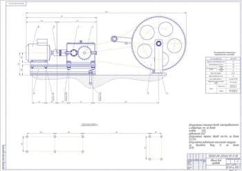 Проектировочные чертежи электропривода для курсовой работы