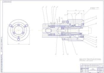 4.Сборочный чертеж патрона цангового массой 9.0кг, в масштабе 1:1