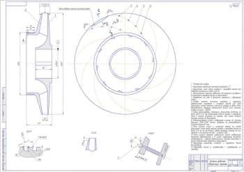 4.Сборочный чертеж колеса рабочего в масштабе 1:2.5