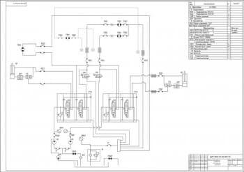 4.Схема гидравлическая принципиальная с перечнем наименований элементов (формат А1)