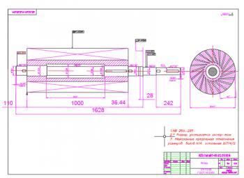 4.Рабочий чертеж детали ротора из материала СЧ 12-28 А2