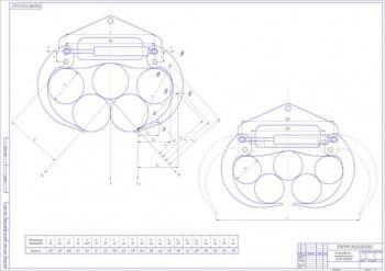 4.Лист компоновочно-кинематической схемы захвата (формат А1)