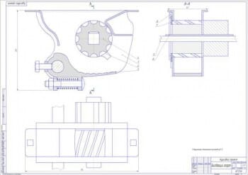 4.Сборочный чертеж высеивающего аппарата (формат А1)