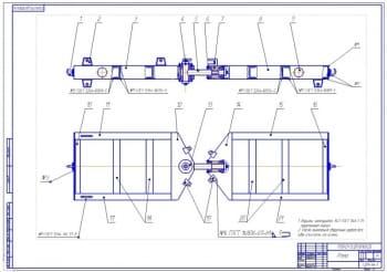 4.Рама конструкции в сборе (формат А1)