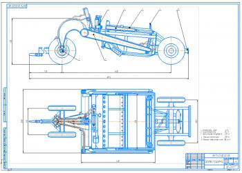 4.Скрепер прицепной чертеж общего вида с принудительной разгрузкой ковша А1