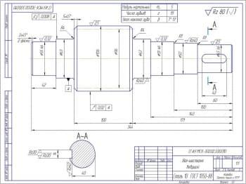 4.Деталировка - вал-шестерня ведущий с техническими характеристиками