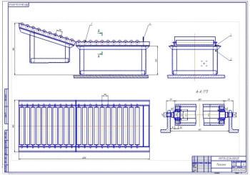 4.Сборочный чертеж рольганга пластинчатого конвейера (формат А1)