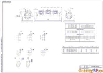 4.Карта наладок с размерами и техническими характеристиками (формат А1)