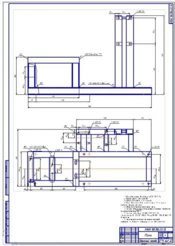 4.СБ рамы установки в масштабе 1:2 (формат А1). Технические требования