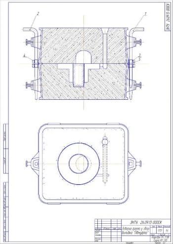4.Сборочный чертеж литейной формы в сборе отливки муфты массой 972, в масштабе 1:4 (формат А2)