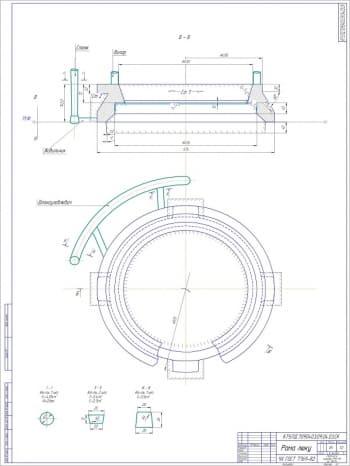 4.Рабочий чертеж рамы люка. Отмечены