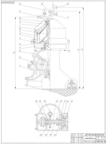 Сборочный чертеж сепаратора – сливкоотделителя