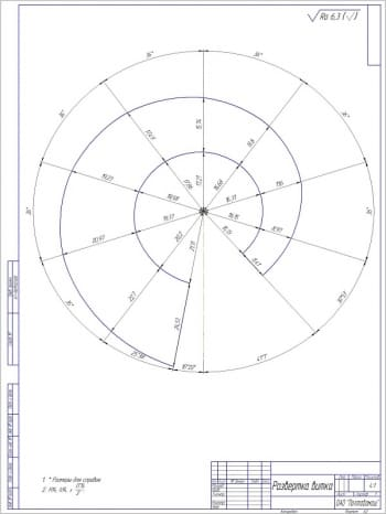 43.Вал транспортирующего шнека из материала круг 40-В по ГОСТу 2590-88/12Х18Н10Т-б (формат А4)
