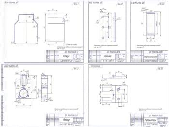 4.Лист 3 рабочих чертежей деталей приспособления: кронштейн, крышка, винт (формат А1)