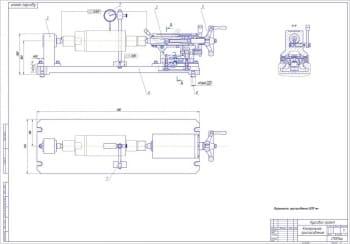 Чертежи проектирования детали Шток с разработкой приспособления контроля валов