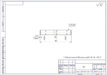 4.Шайба шестерни из Бр010Ц2 ГОСТ 613-79 (формат А3)