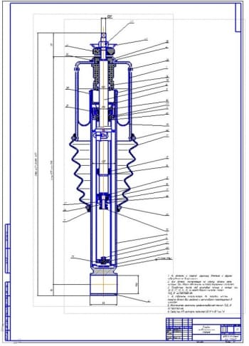 4.Стойка пневматическая задняя в сборе (формат А1)