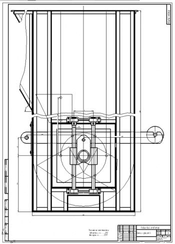 4.Сборочный чертеж натяжного устройства А1
