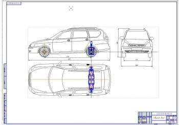 4.Чертеж общего вида легкового автомобиля Лада-2171 Приора (формат А1)