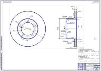 4.Рабочий чертеж тормозного диска из материала чугун СЧ25 (формат А1)
