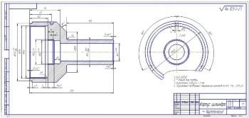 4.Рабочий чертеж корпуса цилиндра (формат А4х3)