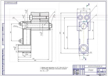 4.Сборочный опоры стенда для кузовов (формат А2)