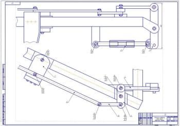 4.Сборочный чертеж механизма поворота рамы плуга (формат А1)