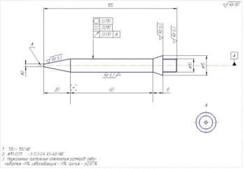 4.Деталь конструкции – зуб (формат А3)