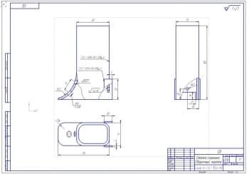 4.Сборочный чертеж стойки сошника (формат А2)