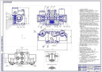 4.Распределитель с электро-гидравлическим управлением – сборочный чертеж (формат А1)