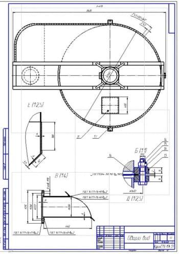 4.Сборочный – 2 лист (формат А2)