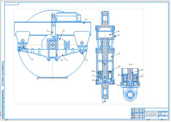 4.Сборочные чертежи подвески и гидравлического амортизатора ведущего моста скрепера ДЗ-11П А1