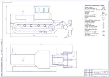 Конструкция виброударного рыхлителя ДП-22С на базе трактора Т-180 для образования глубоких канав и разработки траншей