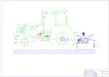 Модернизация конструкции ротационной косилки-плющилки КПР-6, агрегатируемой с трактором МТЗ-1523