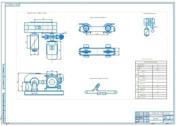 4.Сборочный чертеж механизма изменения вылета А1