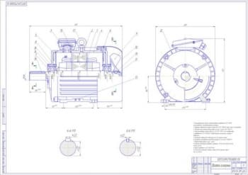 Асинхронный  электродвигатель с рабочими чертежами листа ротора, ротора на валу и станины